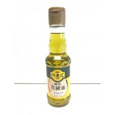 Pepper Oil 210ml x 24