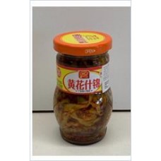 Assorted Vegetable Pickles 208g x 12