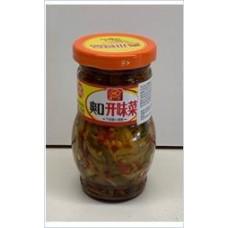 Appertizer Vegetable Pickles 208g x 12