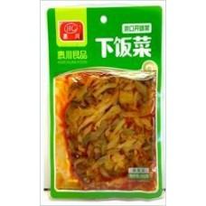 Appertizer Vegetable Pickles 103g x 50