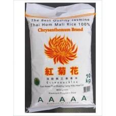 10Kg Hom Mali Thai Jasmine Rice 5As Grade