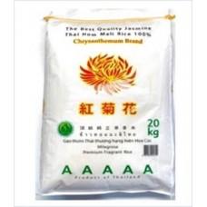 20Kg Hom Mali Thai Jasmine Rice 5As Grade