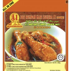 咖哩隒 Chicken Curry Paste 230g x 12 x 5