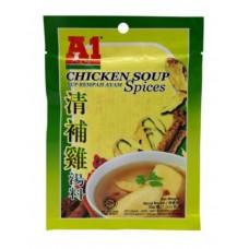 A1 Chicken Soup Condiment