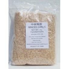 Dehydrated Garlic Granule 1kg x 20