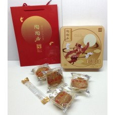 陶陶居双黄白莲蓉月饼 750G*16 double yolk mooncake