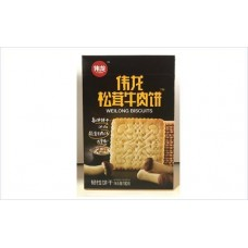 Beef Flavour Biscuits 180g x 16