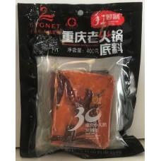 Chongqing Hot Pot Seasoning 400g x 20