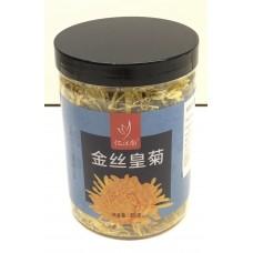 Golden Emperor Tea Leaf 25g x 12
