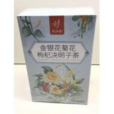 HoneySuckle Chrysanthemum Tea 120g x 8