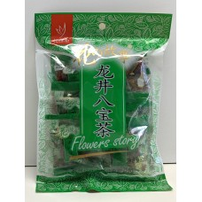 8 Assorted Mix Tea