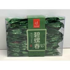 Bi Lo Chun Tea