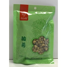 Chrysanthemum Tea Buds