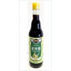 俞龙凉拌醋 420ML*20 salad vinegar